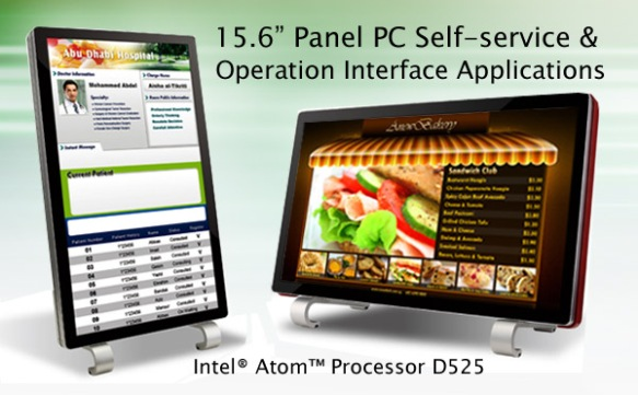Touch Panel PC: Anewtech UTC-515
