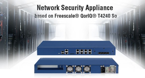 Anewtech-network-security-appliance-NSA-5640