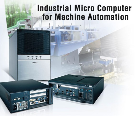 anewtech-industrial-micro-computer