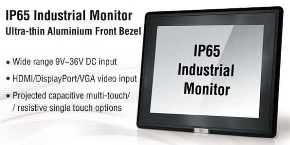 anewtech-industrial-touch-monitor