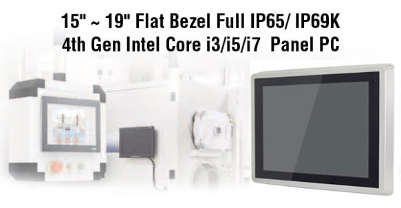 Anewtech-IP69k-industrial-panel-pc