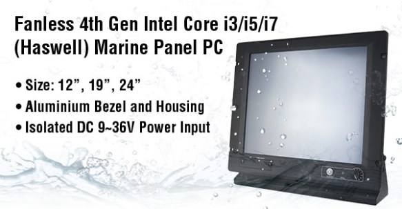 anewtech-marine-panel-pc