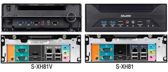 Anewtech-Signage-PC-S-XH81V_XH81