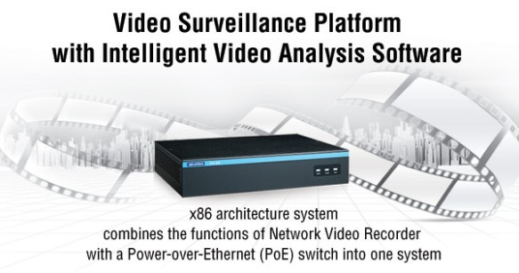 Anewtech-Video-surveillamce-platform-NVS-300VS
