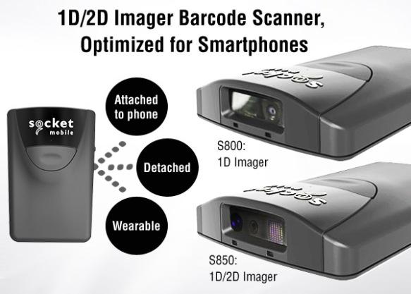 anewtech-2d-barcode-scanner-s800-s850